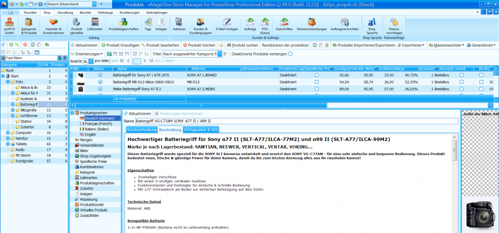 eMagicOne Storemanager